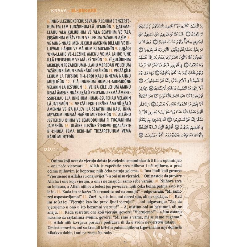 KURAN NA BOSANSKOM JEZIKU PDF DOWNLOAD