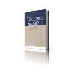 Einführung in die Hadithwissenschaft - Uluumul-hadiith - Band 9
