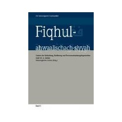 Fiqhul-ahwaalischach-siyyah - Band 5