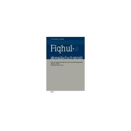 Fiqhul-ahwaalischach-siyyah - Band 5