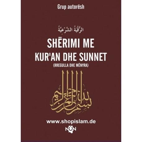 Shërimi me Kuran dhe Sunnet (format xhepi)