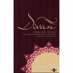 Divan  - Përmbledhje poetike (Imam Shafiij)
