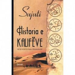 Historia e Kalifëve (30 vitet e para të Kalifatit)