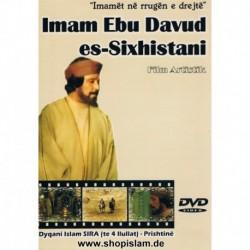 Imam Ebu Davud es-Sixhistani, DVD