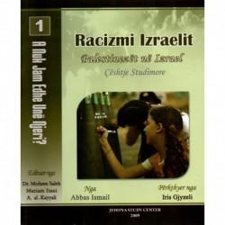 Racizmi Izraelit