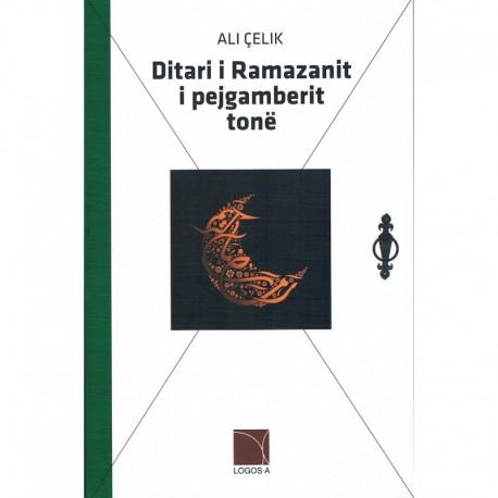 DITARI I RAMAZANIT I PEJGAMBERIT TONË