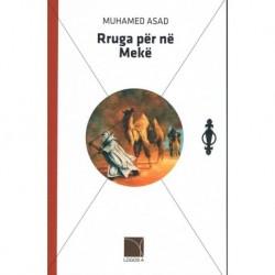 Rruga për në Mekë