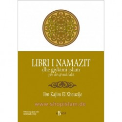 Libri i namazit dhe gjykimi islam për atë që nuk falet