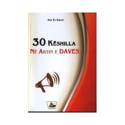 30 Këshilla në artin e daves