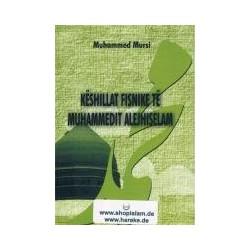 Këshillat fisnike të Muhamedit alejhiselam