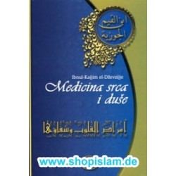 Medicina srca i duše - Ibn Kajjim El-Dževzijje