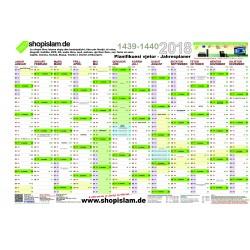 Kalendari i vitit 2018 - 1439/1440