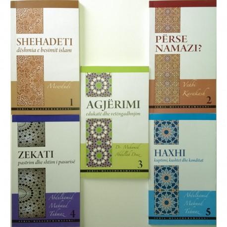 Kompleti prej 5 Librave: Shehadeti, Namazi, Agjërimi, Zekati dhe Haxhi
