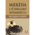 Mjekësia e të dërguarit Muhammed a.s.