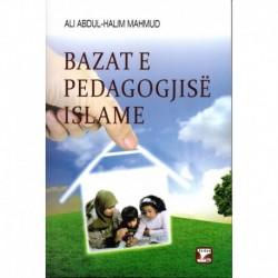 BAZAT E  PEDAGOGJISË  ISLAME