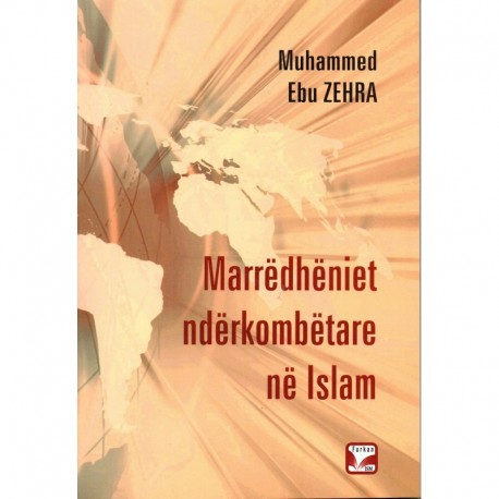 MARRËDHËNIET  NDËRKOMBËTARE  NË ISLAM