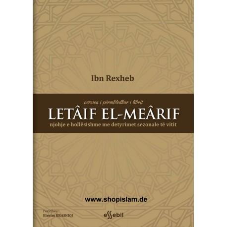 Letaif El-Mearif