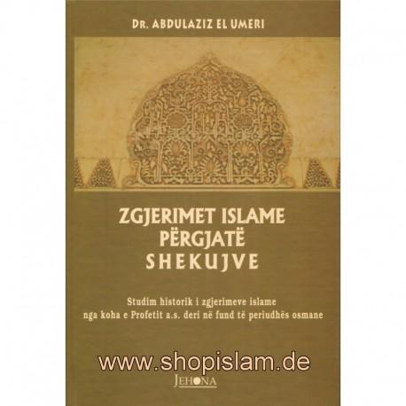 Zgjerimet Islame përgjatë shekujve